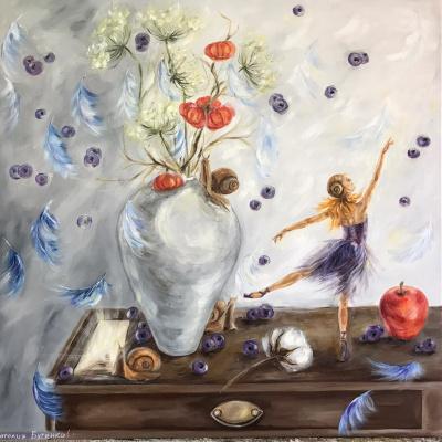 Natalia Vasilyevna Butenko (Sky pearl). Idea