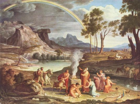 Йозеф Антон Кох. Пейзаж с жертвоприношением Ноя