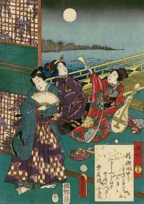 """Утагава Кунисада. Глава 45. Хасихимэ - девы у моста. Иллюстрации к главам """"Повести о Гэндзи"""""""