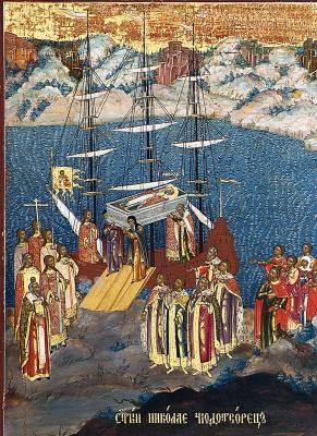 Icon Painting. Saint Nicholas the Wonderworker (Nevyansk)
