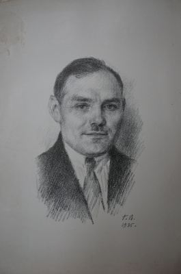 Георгий Семенович Верейский. Портрет