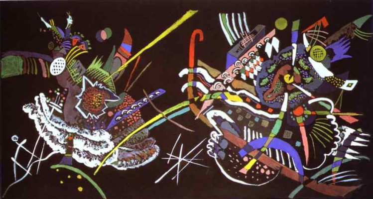 """Wassily Kandinsky. The Wall """"In"""". Sketch for a mural on the wall for """"Free art exhibitions"""""""