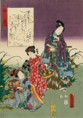 """Утагава Кунисада. Глава 38. Судзумуси - сверчок-колокольчик. Иллюстрации к главам """"Повести о Гэндзи"""""""