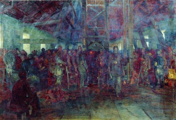 Nikolay Alekseevich Kasatkin. Miners. Change