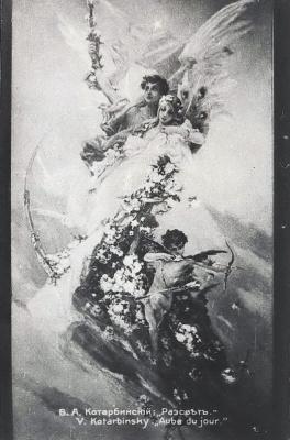 Вильгельм Александрович Котарбинский. Рассвет