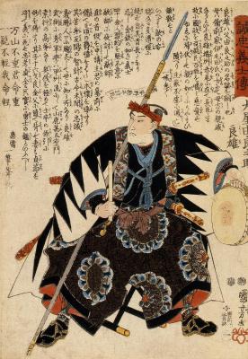 Utagawa Kuniyoshi. 47 loyal samurai. Obosi, Kuranosuke Yoshio, sitting on a folding chair, holding the drum stick and the supporting shoulder spear
