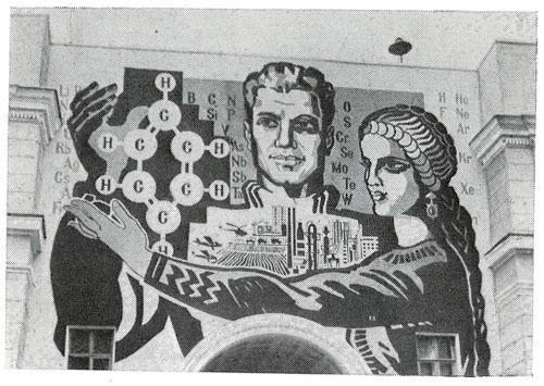 Ekaterina Sergeevna Zernova. Chemistry