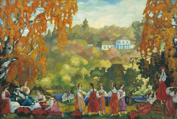 Сергей Юрьевич Судейкин. Бабье лето. 1916