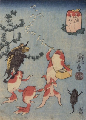 Utagawa Kuniyoshi. Japanese tales of fishes: gold fish blow bubbles