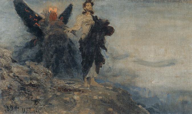 Ilya Efimovich Repin. Follow me, Satano. Sketch