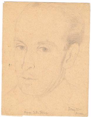 Портрет Б.Б.Тица