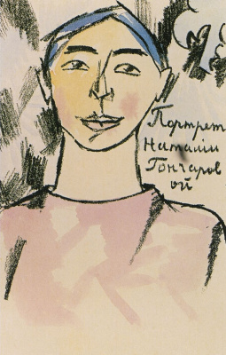 Portrait of Natalia Goncharova. From a series of lithographed open letters published by A. Kruchenykh