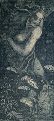 Oleg Alekseevich Dmitriev. Mistress of mycelium