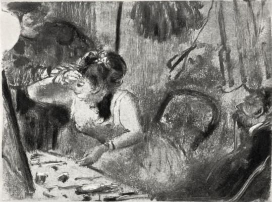 Edgar Degas. The proximity