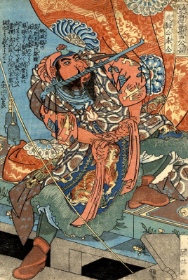 "Utagawa Kuniyoshi. Zhu Tong. Bearded. 108 heroes of the novel ""water margin"""