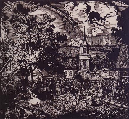 Boris Mikhailovich Kustodiev. Fair in the village