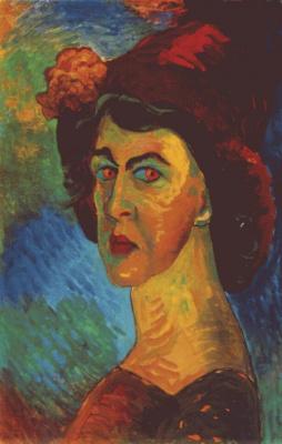 Marianna Vladimirovna Verevkina. Self-portrait