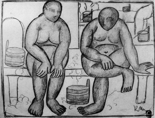 Kazimir Malevich. In the bath