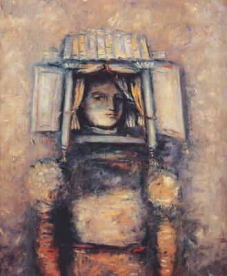 Александр Григорьевич Тышлер. Женский портрет