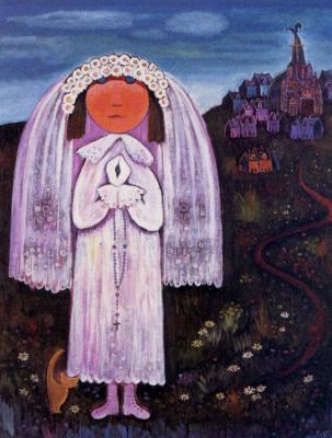 Нер Де Грейс. Невеста