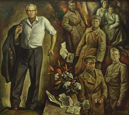 Игорь Иванович Симонов. Память (Портрет отца)