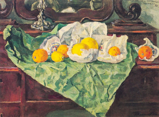 Petr Petrovich Konchalovsky. Still life. Oranges and crumpled paper