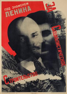 Gustav Klutsis. Under the banner of Lenin for socialist construction