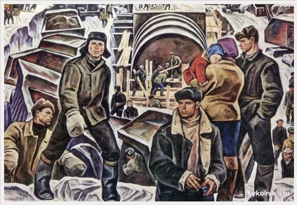 Игорь Иванович Симонов. Котлован