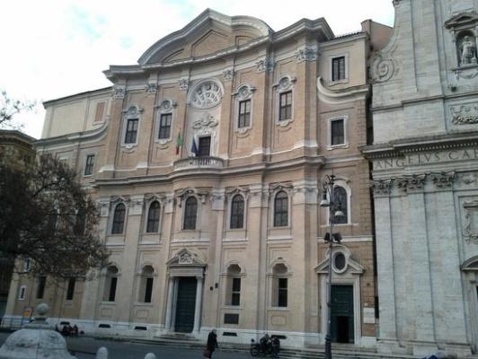Francesco Borromini. Oratorio dei Filippini