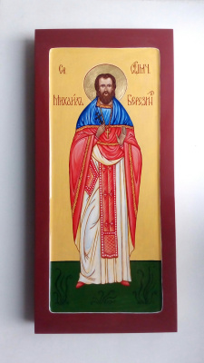Catherine Satulina. Holy Martyr Michael Berezin