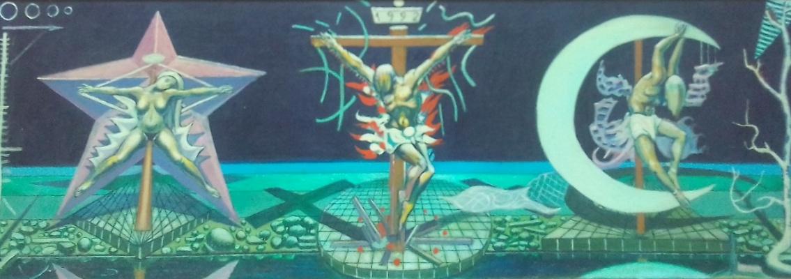 Вячеслав Коренев. Crucified