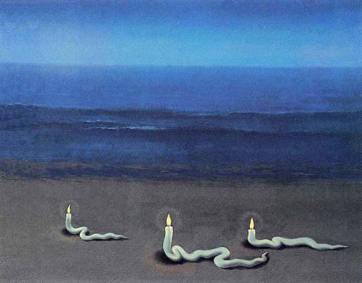 Рене Магритт. Медитация