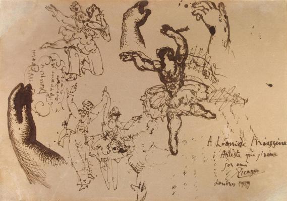 "Пабло Пикассо. Сцена из балета ""Волшебная лавка"". Канкан"