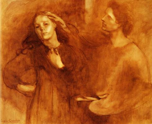 Eugene Carrier. Painting