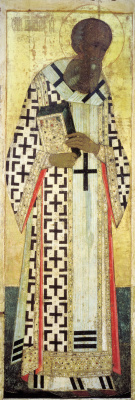 Andrey Rublev. Gregory the Theologian