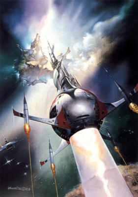 Boris Vallejo (Valeggio). Rocket