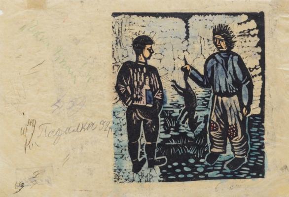 """Иллюстрация к книге М. Твена """"Приключения Гекльберри Финна"""""""