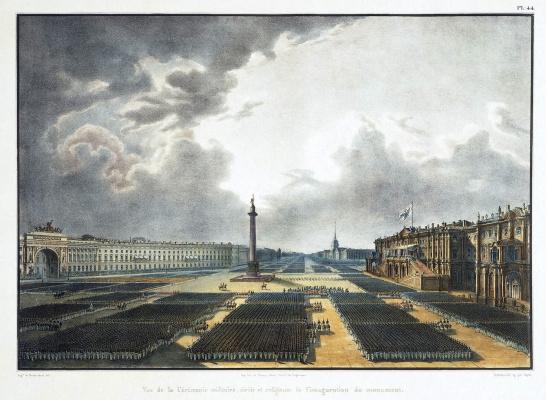 Торжественное открытие Александровской колонны
