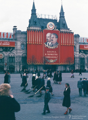 Historical photos. Janitors and political agitation on Red Square in the early 1950s