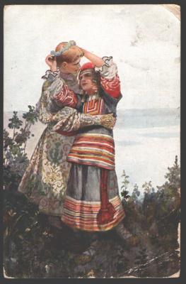 Сергей Сергеевич Соломко. Идиллия