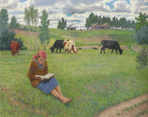 Nikolay Petrovich Bogdanov-Belsky. Cowgirl