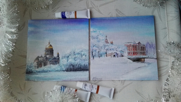 Alina Galkina. Views Of St. Petersburg