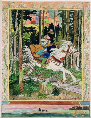 Ivan Yakovlevich Bilibin. Fairy tale