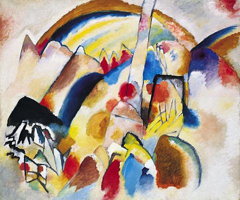 Wassily Kandinsky. Landscape with red spots