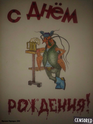 Alexey Olkhovatsky. Cancer