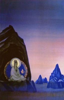 Николай Константинович Рерих. Агни-Йога (Проект фрески II)