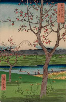 "Utagawa Hiroshige. Suburb Koshigaya in the province of Musashi. The series ""36 views of Fuji"""