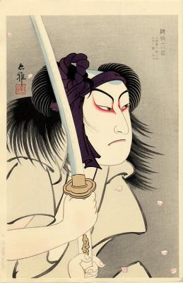 Тадамаса. Японская живопись. Тадамаса7