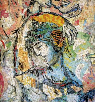 Завет Одиссея. Мозаика (фрагмент)