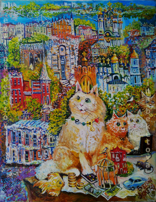 Evelina Beketova. Кошка, исполняющая желания